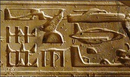 Faarao Seti I:n temppeli Adydosissa sijaitsevia symboleita.