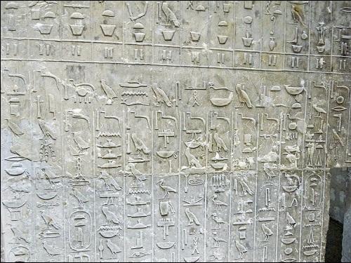 Kuvanäyte pyramiditeksteistä.