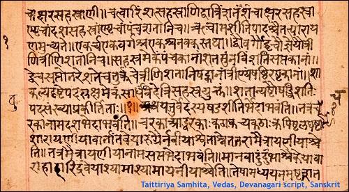 Veda-hymnit ja sanskritin kieli.